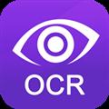 得力OCR文字识别 V1.5.1 安卓版