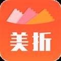 美折券 V3.7.18 iPhone版