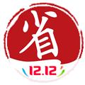 买什么都省 V2.2.3 安卓最新版