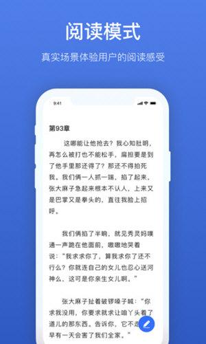 灯果写作手机版 V3.0.3.4 安卓版截图1