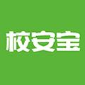 校安宝 V2.4.8 最新PC版