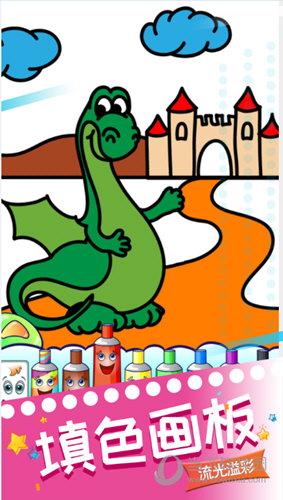 我的画画世界游戏