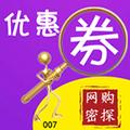 适选惠购 V4.1.4 安卓版