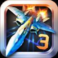 飞机大战3无限金钱版 V2.6.6 安卓版