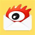 新浪邮箱 V2.7 苹果版
