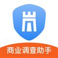 烽火调查企业信息查询 V6.3.0 安卓版