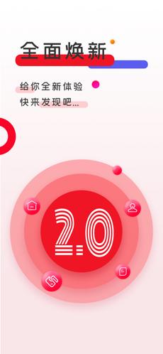 e网惠聚 V2.2.9 安卓版截图2