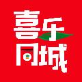 喜乐同城 V1.9.4 安卓版