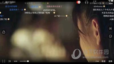 乐视视频APP下载