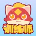 编程猫训练师账号密码免费版 V2.0.3 免注册版