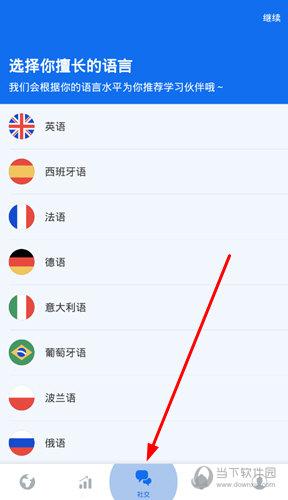 """默认选择""""中文"""""""