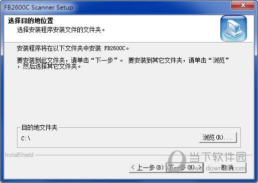虹光fb2600c扫描仪驱动