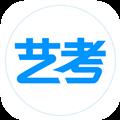 艺考生 V6.9.8 苹果版