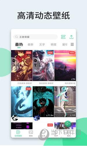 壁纸多多app