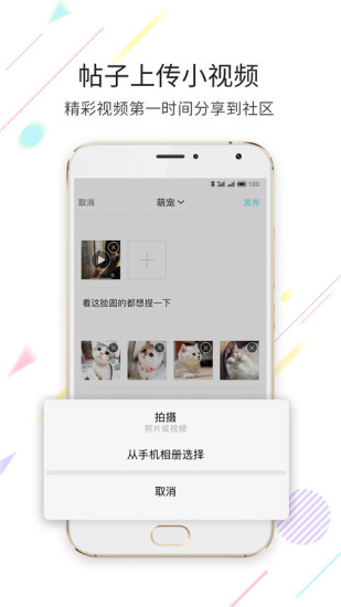 淮南查查网 V5.1.2 安卓版截图2