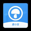 蘑菇伙伴 V6.3.0 安卓版
