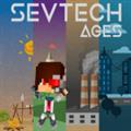 我的世界Sevtech Ages整合包 V3.08 完整版
