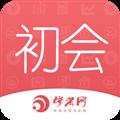 初级会计职称学考网 V3.3.4 安卓版