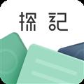 探记记录 V2.7.4 安卓版