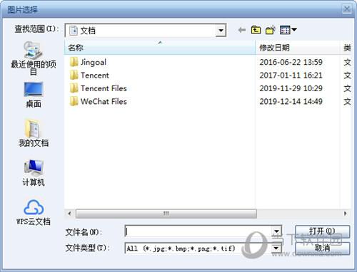 证件照片处理软件免费下载