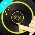 DJ打碟 V3.3.6 安卓版