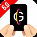 超G名片 V6.1.6 安卓版