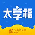 太享福 V1.5.2 安卓版