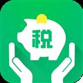 报税管家 V1.1.5 安卓版