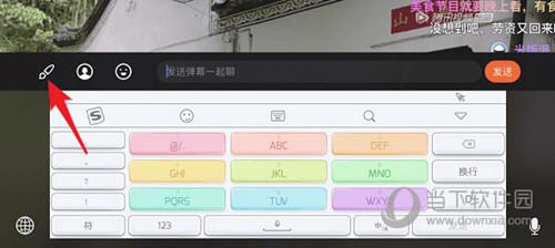 腾讯视频怎样发彩色弹幕