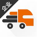 货运宝企业版 V1.0.8 安卓版