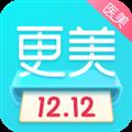 更美 V7.22.3 安卓版