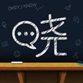 晓黑板 V5.1.4.12 安卓版