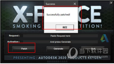 """patch按纽弹出""""successfully patched"""""""
