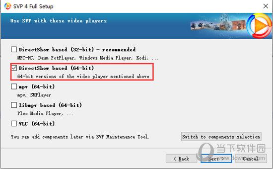 SVP补帧软件