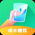 多喝水 V1.2.0 安卓版
