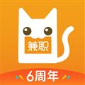 兼职猫 V6.8.3 安卓版