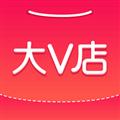 大V店 V6.9.5 iPhone版