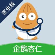 杏仁医生 V5.24.0 苹果版