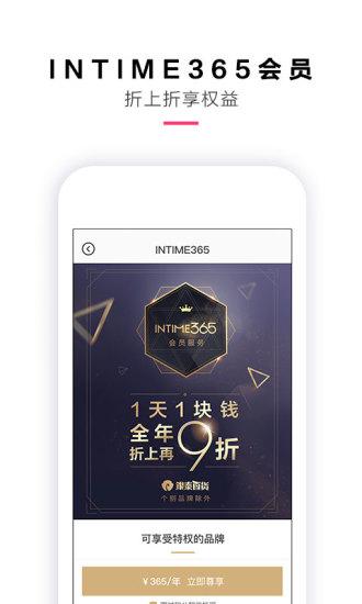 喵街 V5.0.1 安卓版截图5