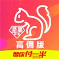 坚果联盟 V4.5.7 安卓版