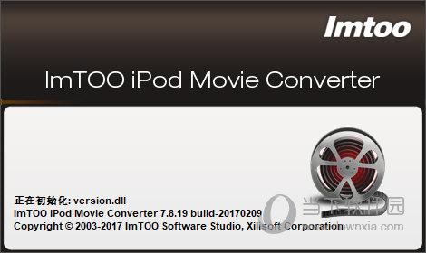 ImTOO iPod Movie Converter