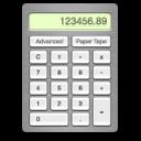 住房贷款计算器 V1.0 绿色版