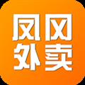 凤冈外卖 V5.4.0 安卓版