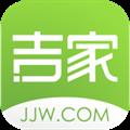 吉家 V2.8.1 安卓版
