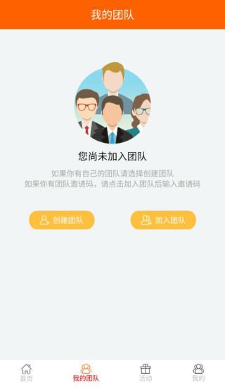 羽悦本草 V1.4.9 安卓版截图3