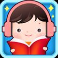 宝宝学儿歌听故事 V5.60.2104b 安卓版
