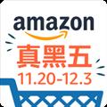 亚马逊购物 V18.21.4.600 安卓版