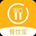 智讯餐饮点菜宝 V1.4.7 安卓版