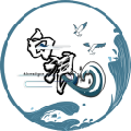 白浪创客 V2.0.0.2 官方版