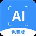 洋果扫描王 V1.1.1 安卓版